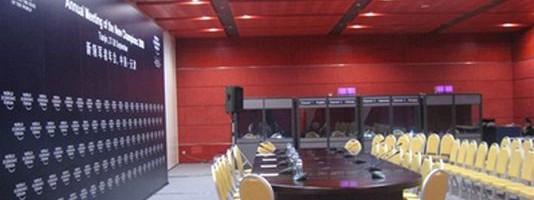 WEF Tianjin Sept 08